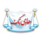 پخش مستقیم رنگ اکریلیک هادی